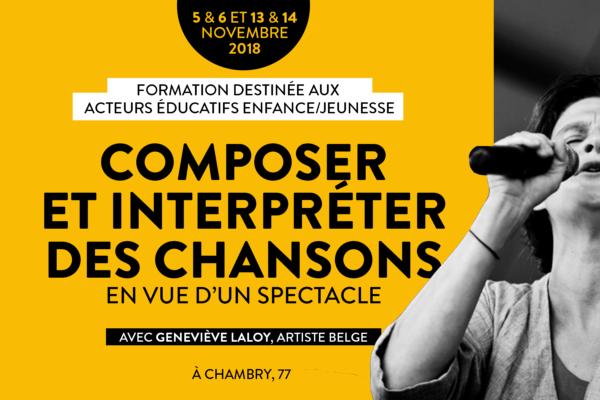 Stage - Composer et interpréter des chansons en vue d'un spectacle